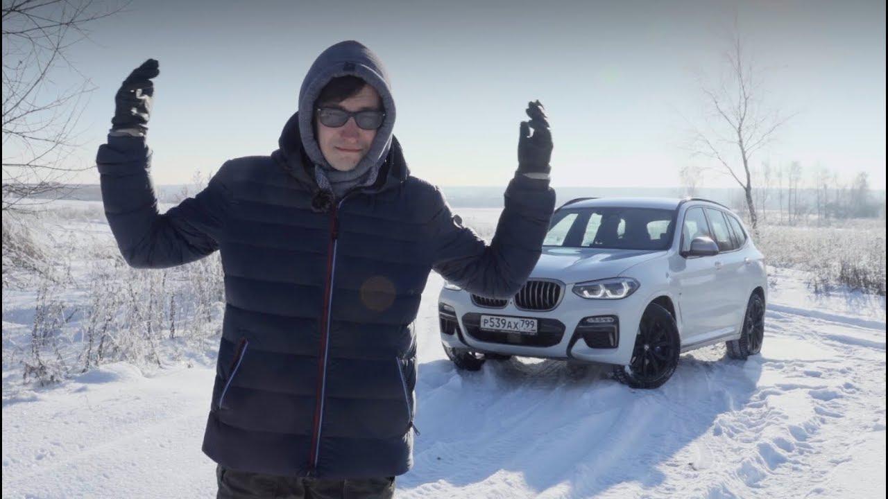 НОВЫЙ BMW X3 2018 G01/НОВЫЙ ИКС ТРЕТИЙ/БОЛЬШОЙ ТЕСТ ДРАЙВ/ДНЕВНИКИ .