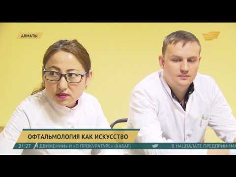 Офтальмолог - Онлайн консультации офтальмолога - 03 Онлайн