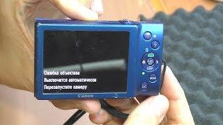 Выпадает в ошибку объектива / Ремонт фотокамеры Canon PowerShot A4000