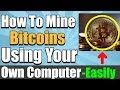 How To Mine Bitcoins Using Your Own Computer - Easy Guide