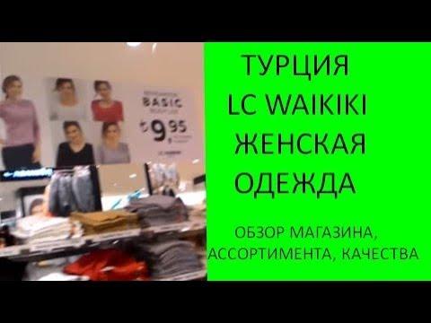 магазины одежды белгород адреса
