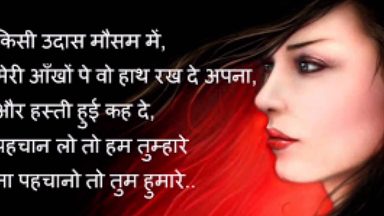 Sad song by poonam didi