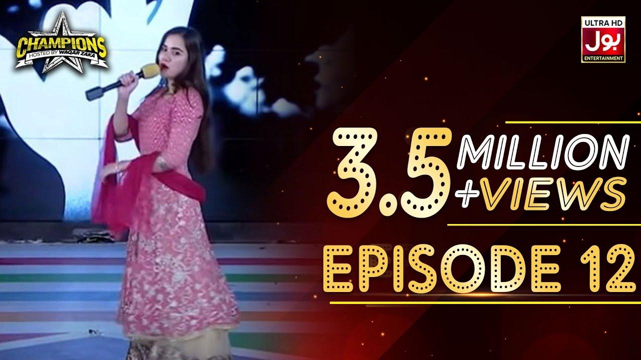 Download Champions With Waqar Zaka Episode 12 | Champions Culling Round | Waqar Zaka Show