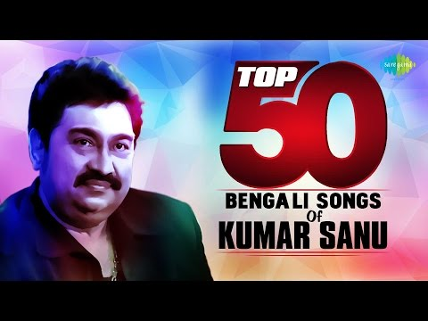 top-50-modern-songs-of-kumar-sanu-|-টপ-৫০-কুমার-সানু-|-one-stop-jukebox