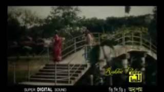 Ei Tumi Shei Tumi ~ Movie Song ~ Asif