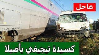 """عاجل...حادثة للقطار السريع """"تيجيفي"""" بالمغرب بمدينة أصيلا"""