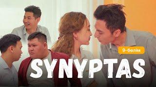 Synyptas / 9 серия / Сыныптас / 9 бөлім / Сериал / kak budto