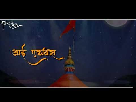 Song Bhagwa zenda Mp3 & Mp4 Download