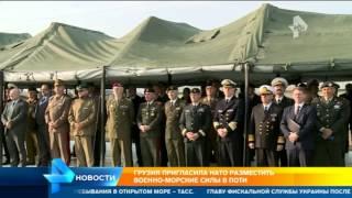 Опасная взятка: Грузия позволит НАТО разместить корабли в Черном море в обход конвенции Монтре