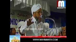 Perod Abdurahman Saquafi Speech 2015 Al Madeena Manjanady Hubburasool Speech