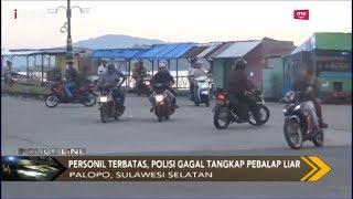 Polisi Bubarkan Aksi Balap Liar Usai Sahur di Palopo - Police Line 20/05
