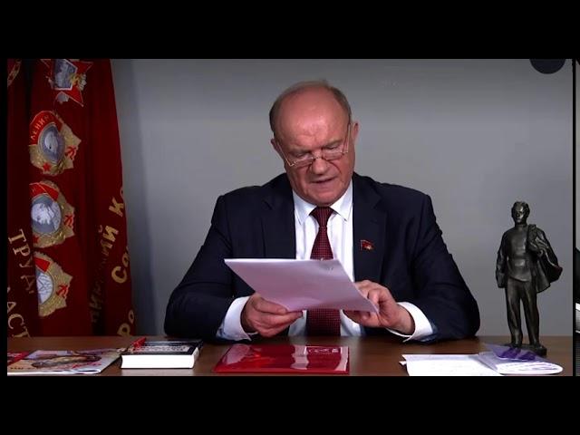 """Информационные """"киллеры"""" развязали войну против КПРФ"""