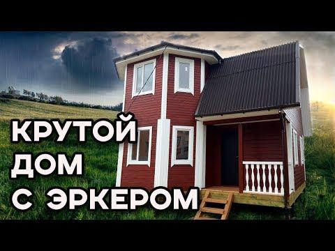 Обзор на дом из бруса 7 на 7 | Элегантный дом с эркером