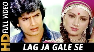 Lag Ja Gale Se Ae Tanhai | Usha Mangeshkar, Nitin Mukesh | Woh Jo Hasina Songs | Mithun Chakraborty