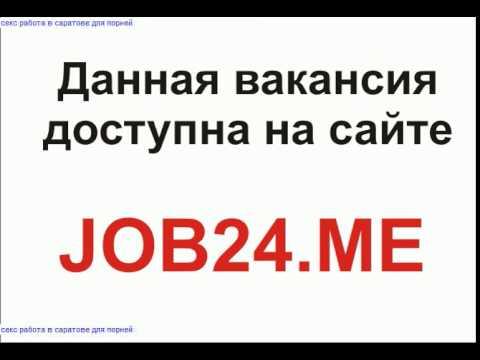 Работа упаковщицей в Москве -