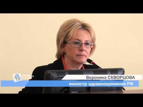 области курской здравоохранения фото комитет