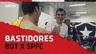 BASTIDORES: BOTAFOGO 1x2 SÃO PAULO   SPFCTV