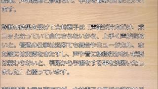 大林素子が病気を告白しその激やせぶりに癌ではないか?と心配されてい...