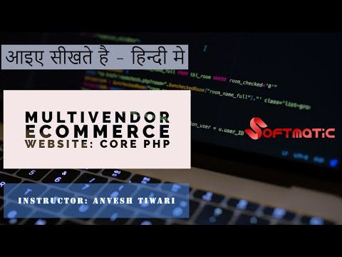 16 Creating & Styling Products Multi Vendor E Commerce Website In PHP & MySQL thumbnail