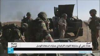 قائد القوات البرية العراقية يتحدث عن استعادة قضاء الحمدانية