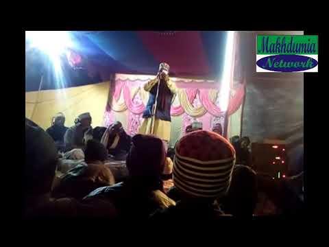 Qari Naim Ambar    Latest Naat Paak 2017    Classical Andaz Me    Mob.No.9939579562