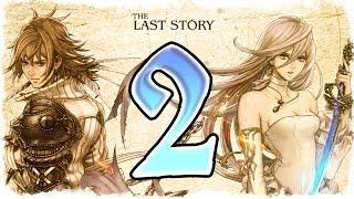 The Last Story (Wii) English Walkthrough Part 2
