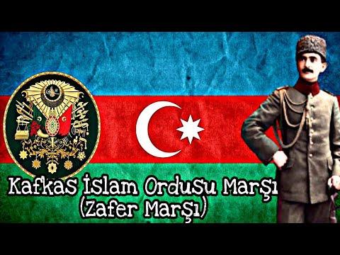 Kafkas İslam Ordusu Marşı