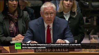Международное сообщество должно призвать США и КНДР к переговорам без всяких условий — эксперт