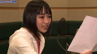 集英社「ダッシュエックス文庫」悠木碧早口CMメイキング映像 thumbnail