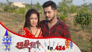 Savitri | Full Ep 424 | 18th Nov 2019 | Odia Serial - TarangTv