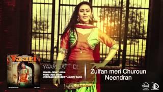 Yaari jatti di | lyrical video | jenny johal | feat. bunty bains & desi crew