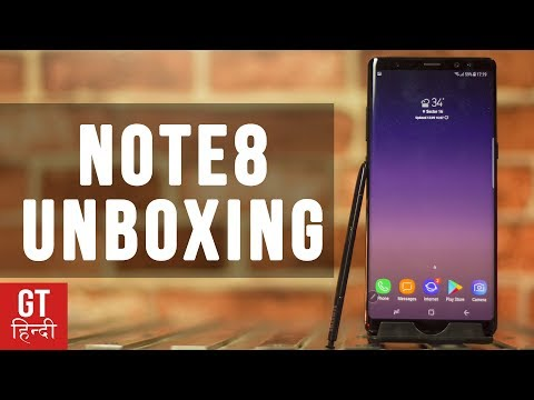 Samsung Galaxy Note 8 India Unboxing And First Impressions