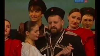 Йихав козак за Дунай