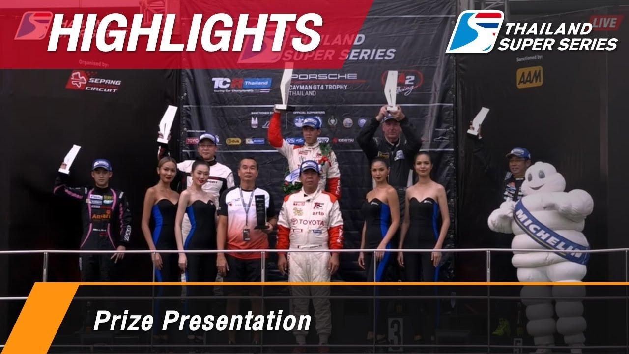 Prize Presentation : Sepang International Circuit Malaysia 31 Mar 2018