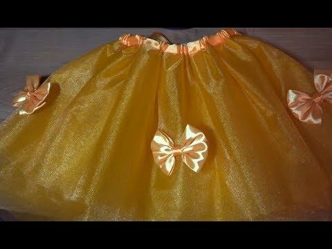 Пышная юбка для девочки из органзы своими руками