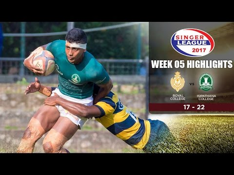 Highlights - Royal College vs Isipathana College - Schools Rugby 2017