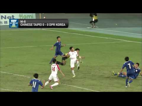 CHINESE TAIPEI - DPR KOREA Highlights (Men's)