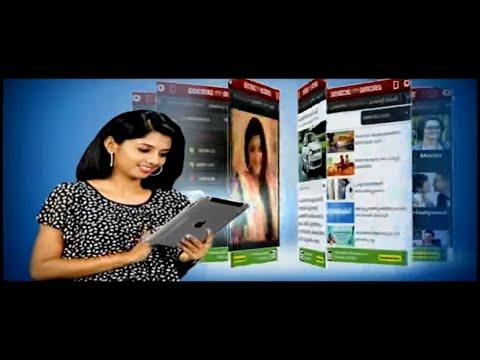 Manorama Online  News App – Malayala Manorama 1