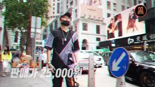 99스트릿패션 / 어헤이즈 남자 힙합 오버핏 후드 반팔…