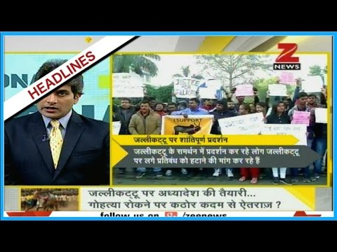 DNA: Why thousands of people are protesting in support of Jallikattu in Tamil Nadu?