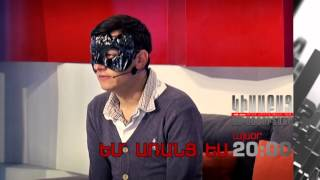Kisabac Lusamutner anons 01.06.15 Es` Aranc Es