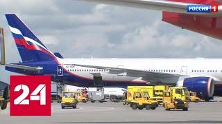 Роспотребнадзор проверит уровень шума от самолетов в Митине - Россия 24