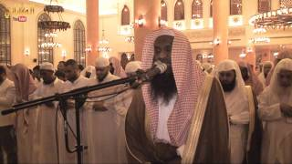 سورة الكهف - الشيخ عادل الكلباني من تراويح 1435 / 2014