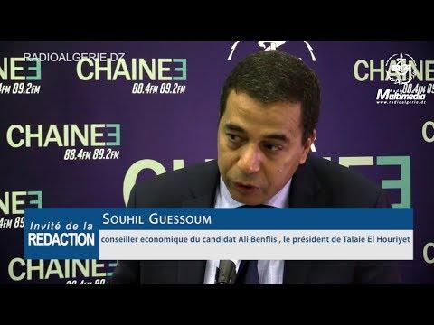 Souhil Guessoum conseiller economique du candidat Ali Benflis,le président de Talaie El Houriyet