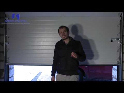 видео: Секционные (подъёмные) гаражные ворота
