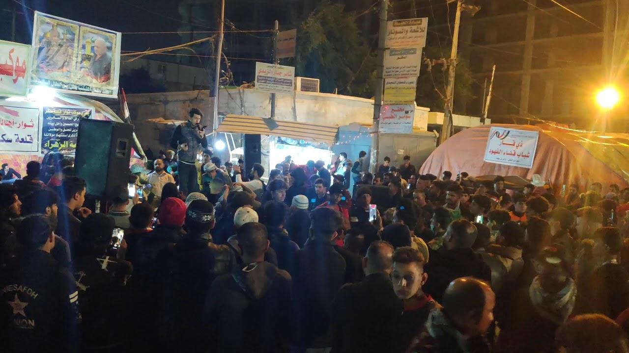 بندرية مظاهرات الناصرية حسام الخفاجي