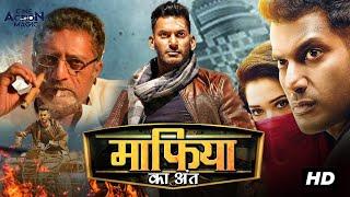 MAFIA KA ANT (2020) South Indian Hindi Dubbed Full Movie | Actor Vishal New Hindi Dubbed Full Movie