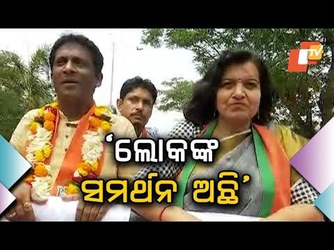 BJP candidates Aparajita Sarangi, Jagannath Pradhan hold road show in Central Bhubaneswar