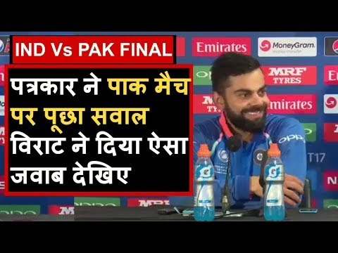 IND Vs PAK Final: Kohli says India will take clash with Pak as any other game | Headlines Sports