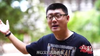 袁游 第二季 第27期 日本史物语之 东瀛女帝传奇